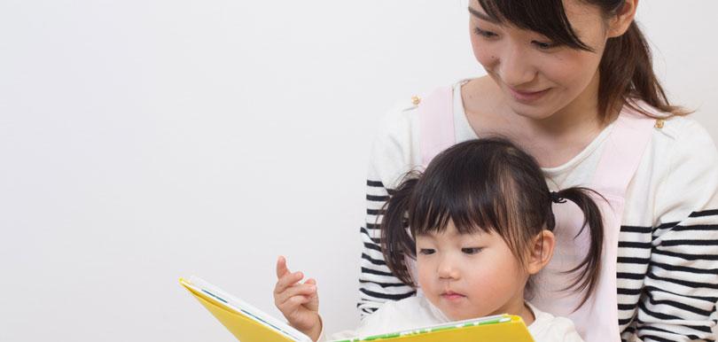仁濟醫院專欄#43|親子共讀怎樣做? - 言語治療師  劉詠恩姑娘