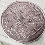 代幣也有經典吉祥物圖案~