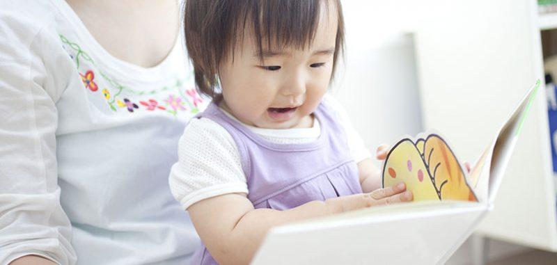 親子共讀:不要照書讀!運用創意啟發無限想像力