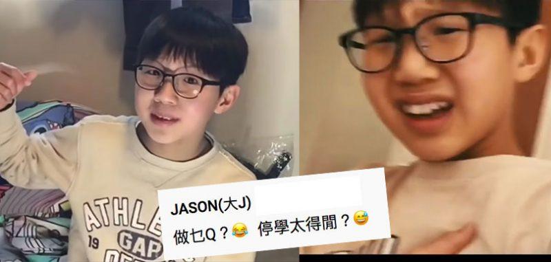 林日曦大J 留言加持 13歲雞丁拍片一夜爆紅