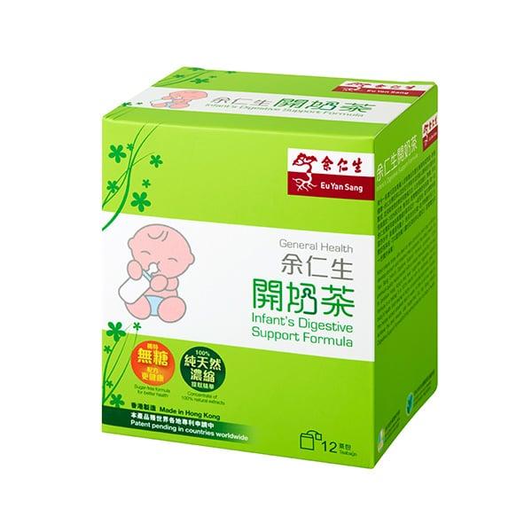 【一文睇清】中醫教你點揀保嬰丹、七星茶、開奶茶、猴棗末、珍珠末!