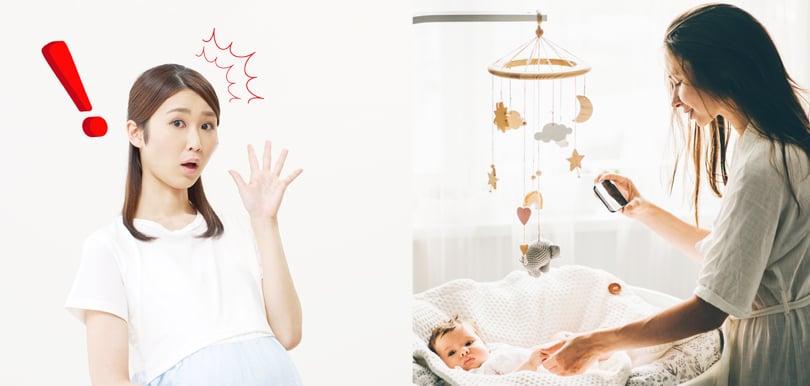 【農曆七月】出夜街好危險?新手媽媽5個懷孕禁忌大揭密