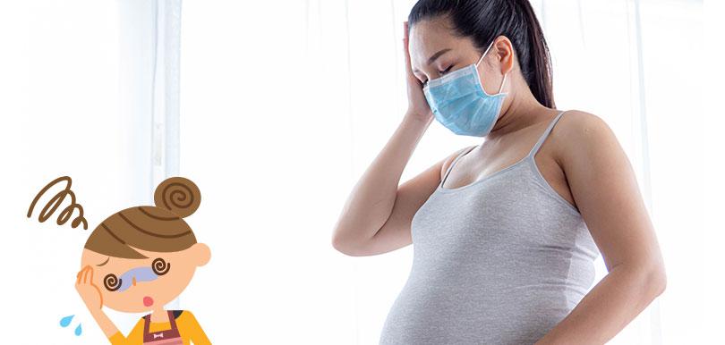 中醫專欄:阿膠助孕婦安胎養血