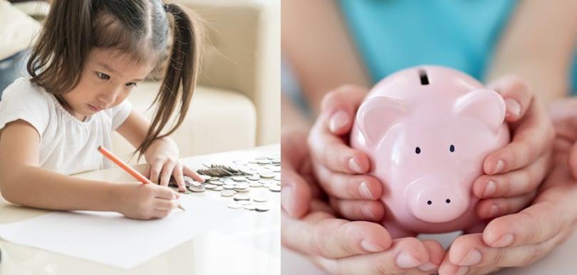 【內附理財小遊戲】小朋友都要學理財?4個教小朋友理財的小貼士