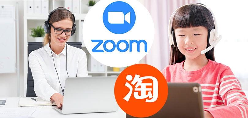 淘寶zoom一對一英語課程十幾蚊一堂?慳家港媽:抵到爛!