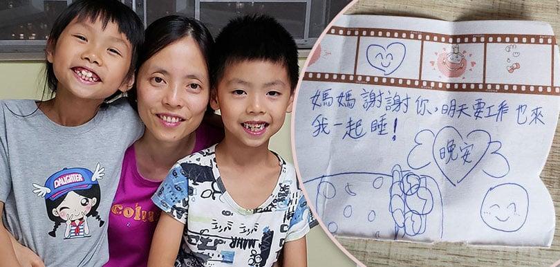親子小故事:彩虹會幫助癌病患者與家人  讓孩子重現笑容
