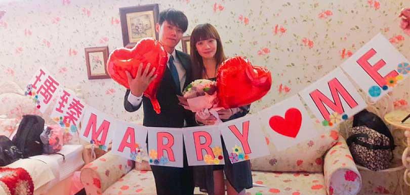 【噴笑後淚奔】台灣網友用VR求婚