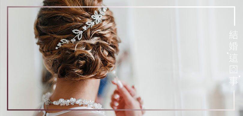 結婚這回事(四)新娘不支暈倒