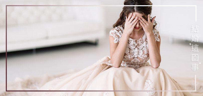結婚這回事(八)測謊機出錯!