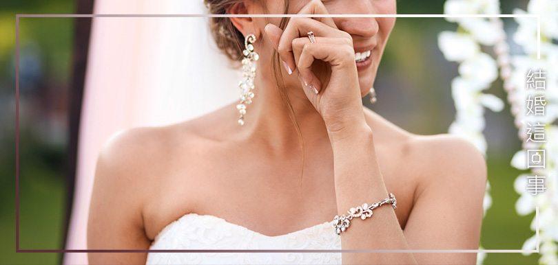 結婚這回事(九)新娘狂哭說不出聲