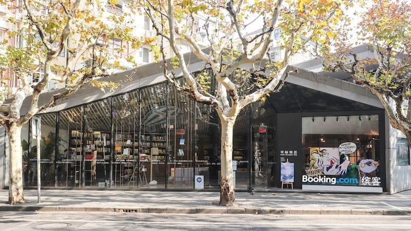 不喜歡走尋常路?這10間蔡康永親點的全球書屋酒店