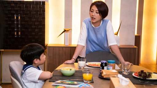丈夫妻子與子女教育