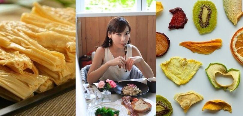 四種偽減肥食物 小心愈減愈肥!|減肥餐單