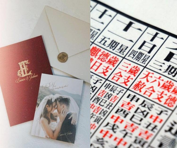 【2023結婚好日子】雙春兼閏月!準新人選結婚吉日要知8個擇日禁忌