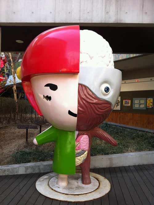 首爾近郊一天遊 - 坡州 (Part 2) Heyri草莓樂園及3D立體美術館