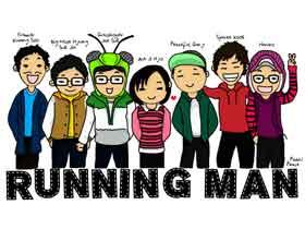 RUNNING MAN 成員介紹