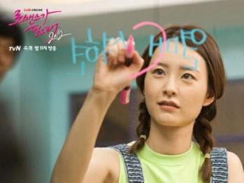 韓劇界崛起的電視台 – tvN (2)