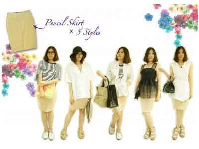 一件單品 穿出五種韓系風格
