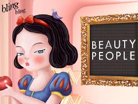 韓妝熱 新牌Beauty People 登陸