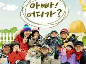 不容錯過的最富童心的韓娛節目