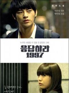 和韓劇一起憶青春