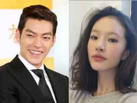 演員金宇彬承認與女模特兒秘密交往兩年