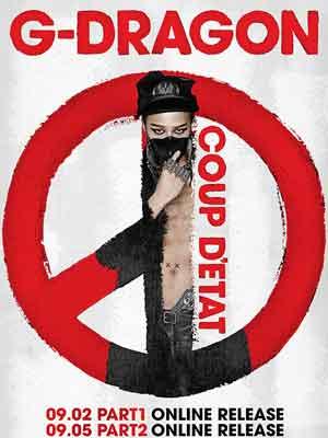 G-Dragon第二張個人專輯《COUP D'ETAT》
