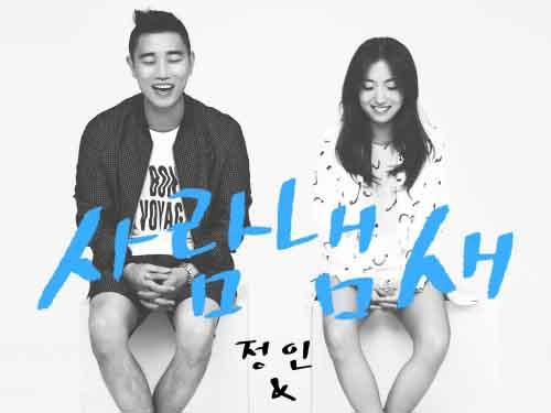 6月第1週 Gaon Chart Top 10與韓樂推薦:Gary & 鄭仁\Yuna Kim