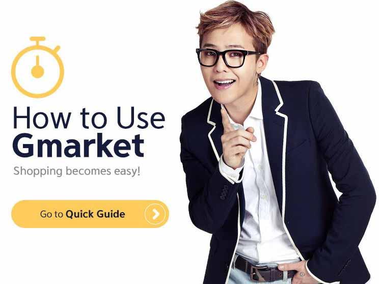 韓國網上購物樂趣多-1 ♥Gmarket