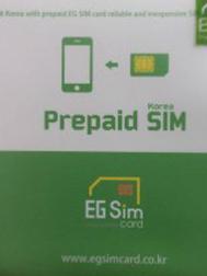 韓國SIM card應用教學之入門篇