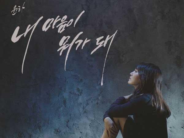10月第2週Gaon Chart Top 10與韓樂推薦:樂童音樂家、Younha