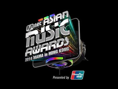 當頒獎不只是頒獎,從MAMA看Kpop年度頒獎典禮...
