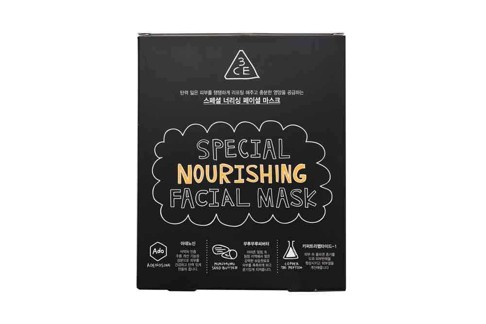 SPECIAL-NOURISHING-FACIAL-MASK-(1)_HKD139