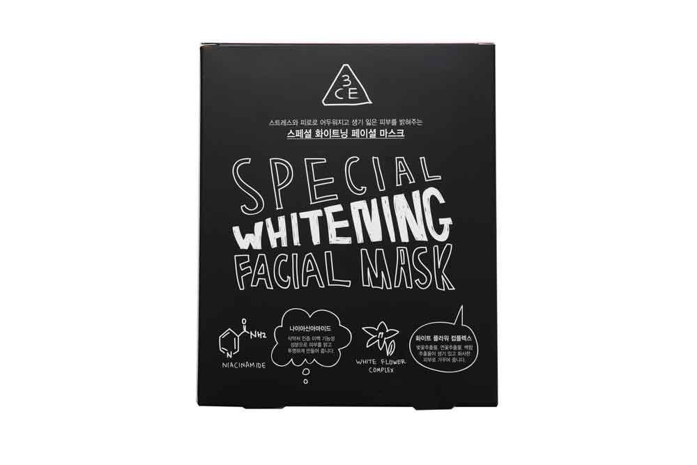 SPECIAL-WHITENING-FACIAL-MASK-(2)_HKD139
