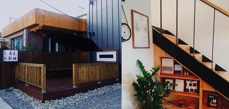 韓國人度假聖地 —— 束草之旅 溫馨民宿推介