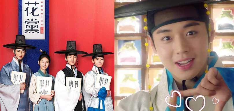 童星朴志訓經典「金句」再現  新劇《花黨》製造朝鮮婚戀大騙局