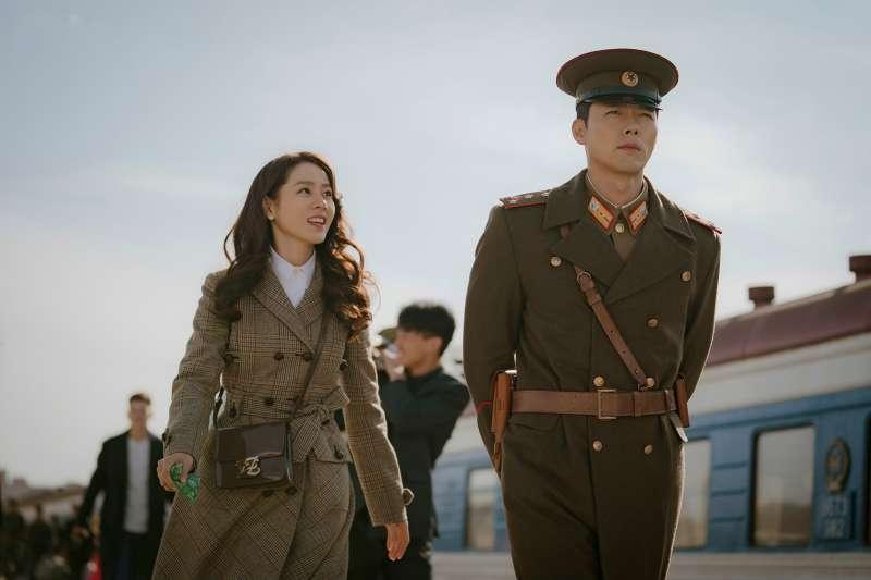 韓劇《愛的迫降》:介乎現實與夢幻的南北韓愛情故事?