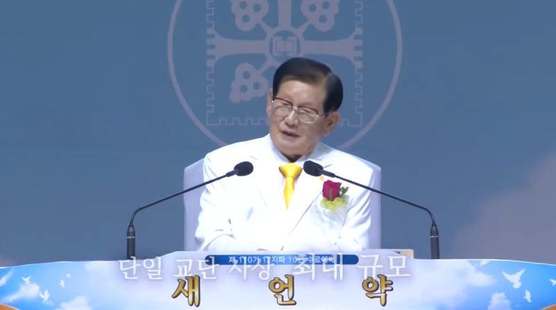 韓國「新天地」教會聚眾模式,疑促成病毒急速擴散