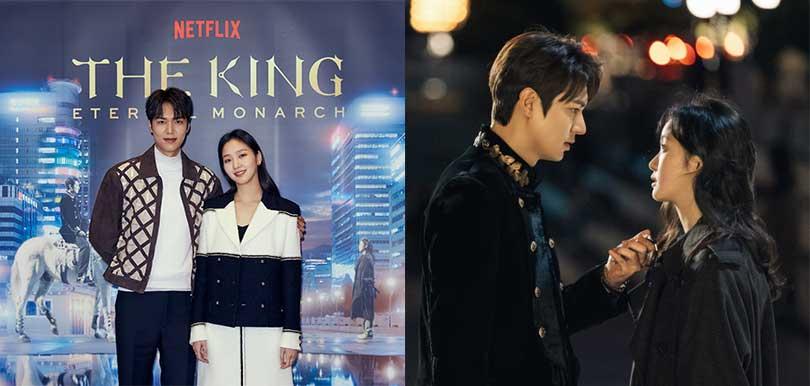 率先劇透!《The King:永遠的君主》第一集:李敏鎬緊抱金高銀「花25年才找到你」