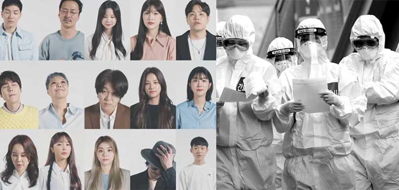 撐全球醫護 韓國群星獻唱老歌「常綠樹」予打氣﹗