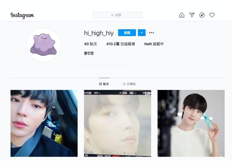 IG followers由80萬暴增至410萬!黃仁燁《女神降臨》爆紅勁吸粉絲