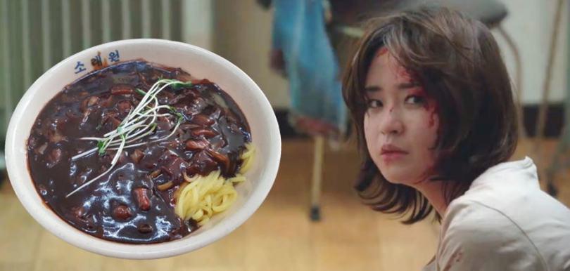 遭暴力侵害韓女點外賣   機智警員洞悉並成功把她營救