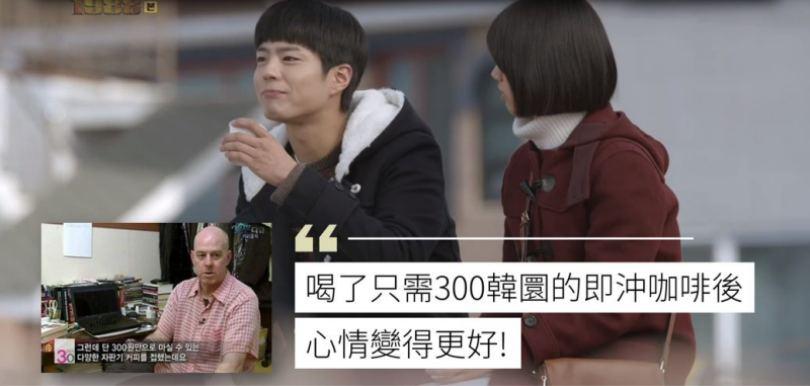 韓國自動售賣機咖啡深入民心 連外國人也為此讚好衷心推介